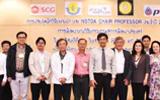 สวทช. - ก.วิทย์ หนุนนักวิจัยจัดประชุมทุนนักวิจัยแกนนำ และ NSTDA Chair Professor ประจำปี 2559 สร้างพัฒนางานวิจัยคุณภาพสู่การพัฒนาประเทศเพื่อความยั่งยืน