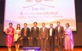 """ก.วิทย์ฯ จับมือ PIM จัดงาน """"นวัตกรรมไทย-จีน"""" นำเสนอผลวิจัย เตรียมเปิด """"สำนักงานที่ปรึกษาด้านวิทย์ฯ ณ กรุงปักกิ่ง"""
