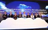 ดร.พิเชฐ เปิดงานสัมมนา HCC Thailand 2016  พร้อมเปิดตัวระบบนิเวศ Cloud Fusion Cloud