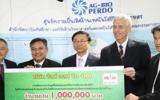 รมว.วท.ประธานมอบเงินสนับสนุนการพัฒนาฐานข้อมูลสารสนเทศเพื่อการปรับปรุงพันธุ์พืช