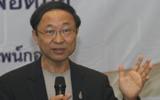 """กรมวิทยาศาสตร์บริการ ร่วมจัดนิทรรศการ NQI/MSTQ Press Tour  """"พัฒนาเศรษฐกิจไทย NQI/MSTQ พัฒนาคุณภาพและความปลอดภัย"""""""