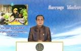 """สรุปสาระสำคัญ """"รายการคืนความสุขให้คนในชาติ"""" วันศุกร์ที่ 1 เมษายน 2559 โดยพลเอกประยุทธ์ จันทร์โอชา นายกรัฐมนตรี"""