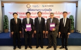 ก.วิทย์ฯ เดินหน้า 'โมเดลประเทศไทย 4.0' ร่วมลงนามเอ็มโอยูกับบริษัทซอฟแวร์ยักษ์ใหญ่