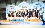 ผนึกกำลังสร้างแรงบันดาลใจเยาวชนไทยศึกษาสะเต็ม 10 อาชีพที่มีบทบาทสำคัญในอนาคต ด้วยนิทรรศการต้นแบบชุด Enjoy Science Careers Exhibition:สนุกกับอาชีพวิทย์