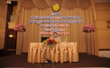 กระทรวงวิทย์ฯ ขานรับนโยบายรัฐบาล จัดสัมมนาทิศทาง ICT ตามแผนพัฒนาดิจิทัลเพื่อเศรษฐกิจและสังคม และแผนพัฒนารัฐบาลดิจิทัล ระยะ 3 ปี (พ.ศ. 2559 – 2561)