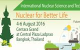 สทน.เชิญร่วมประชุมนานาชาติด้านวิทยาศาสตร์และเทคโนโลยีนิวเคลียร์ ครั้งสำคัญของไทย พบสุดยอดนวัตกรรมจากทั่วโลก