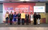 กระทรวงวิทย์ฯ วางโมเดลธุรกิจสตาร์ทอัพ หวังสร้างเศรษฐกิจไทยด้วยนักรบหน้าใหม่ที่มีศักยภาพ