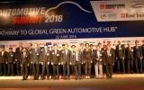 ก.วิทย์ฯ ร่วมเปิดเวทีนำเสนอองค์ความรู้ด้านนวัตกรรม เทคโนโลยียานยนต์ ในงาน Automotive Summit 2016