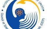 ขอเชิญร่วมประชุมใหญ่สามัญประจำปี  สภาวิชาชีพวิทยาศาสตร์และเทคโนโลยี