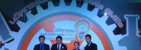 กระทรวงวิทย์ฯ จัดพิธีลงนามในสัญญาว่าจ้างการก่อสร้างโรงไฟฟ้าชีวมวล ระบบก๊าซซิฟิเคชั่น ในงานนวัตกรรมเทคโนโลยีไทยเพื่อ SMEs
