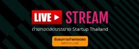 Startup Thailand 2016 Livestream