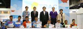 ผลการแข่งขันเครื่องบินกระดาษพับชิงแชมป์ประเทศไทย ครั้งที่ 12 ที่งานมหกรรมวิทยาศาสตร์ฯ อิมแพ็ค เมืองทองธานี