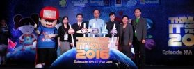 มหกรรมประกวดเทคโนโลยีสารสนเทศแห่งประเทศไทย ครั้งที่ 15 (Thailand IT Contest Festival 2016) From STEM to Startup