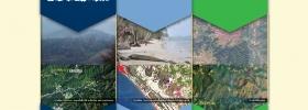 การประยุกต์ใช้ข้อมูลดาวเทียมและภูมิสารสนเทศเพื่อการพัฒนาประเทศ