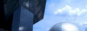 โรงฉายภาพยนตร์แบบโดม อพวช. (Science dome NSM)