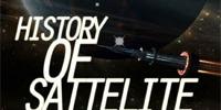 History of Sattelite ดาวเทียม