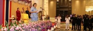 สมเด็จพระเทพรัตนราชสุดาฯ สยามบรมราชกุมารี เสด็จพระราชดำเนินทรงเป็นประธานเปิดตัวผลงานนิวเคลียร์ด้านสุขภาพและสิ่งแวดล้อม ในงานประชุมวิชาการนานาชาติ INST 2016